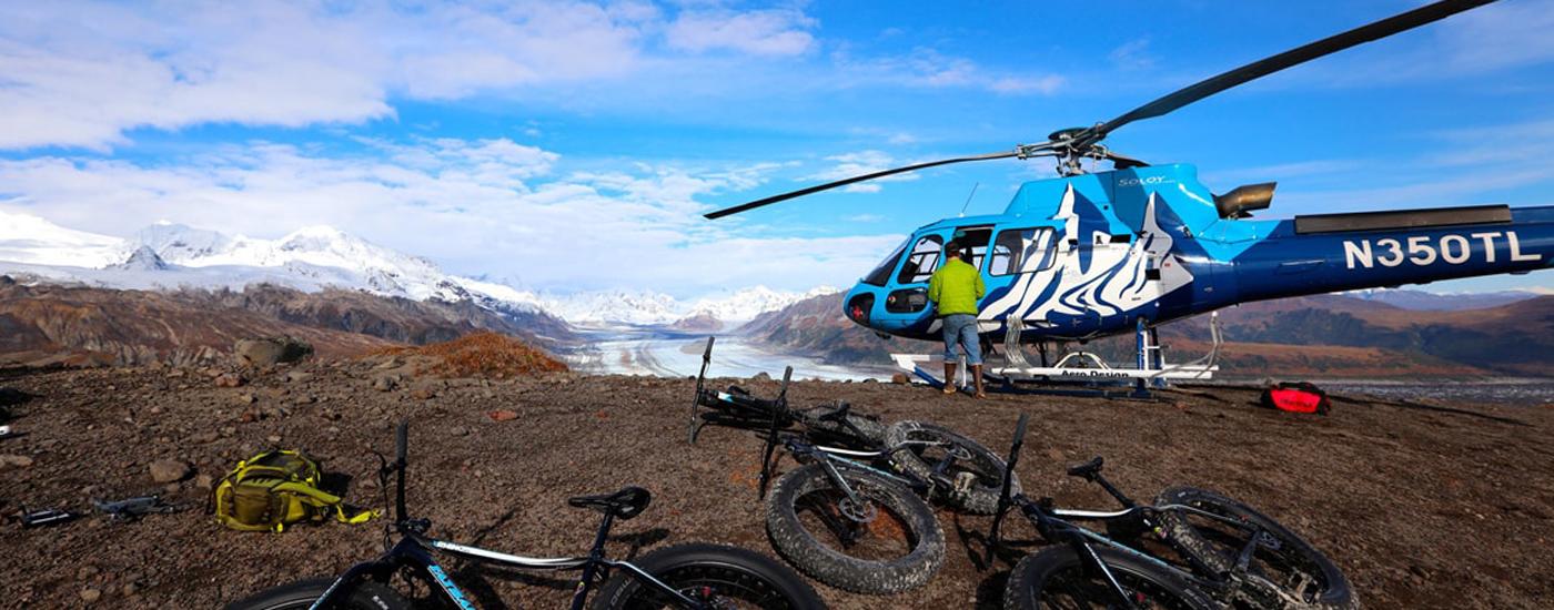 Photo of Alaska's glacier-studded Tordrillo Mountains